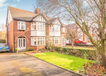 Thumbnail 4 bed semi-detached house for sale in Newdigate Road, Watnall, Nottingham