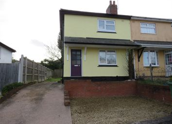 Thumbnail 2 bed semi-detached house for sale in Cornflower Crescent, Dudley