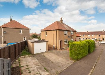 Thumbnail 2 bedroom semi-detached house for sale in 4 Arrol Place, South Queensferry