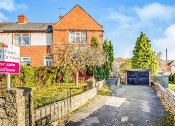 Thumbnail 2 bed end terrace house for sale in Pye Nest Gardens, Halifax