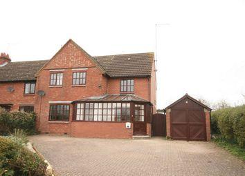 Thumbnail 3 bedroom end terrace house for sale in Horton Road, Hackleton, Northampton
