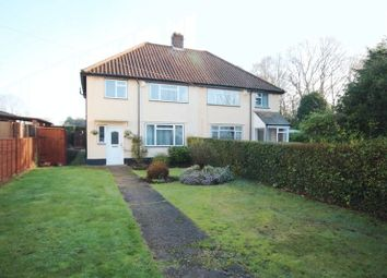 Thumbnail 3 bed detached house for sale in Harvey Lane, Thorpe St. Andrew, Norwich
