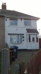 Thumbnail 2 bedroom end terrace house for sale in Wandle Grove, Tyseley, Birmingham