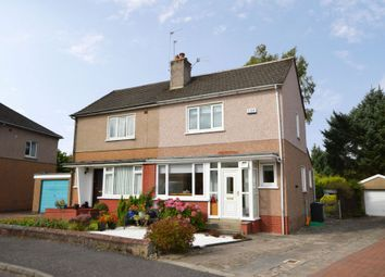 Thumbnail 2 bed semi-detached house for sale in 17 St. Andrews Avenue, Bishopbriggs, Glasgow