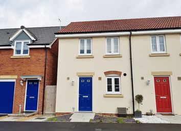 Thumbnail 2 bed end terrace house for sale in Clapham Close, Swindon