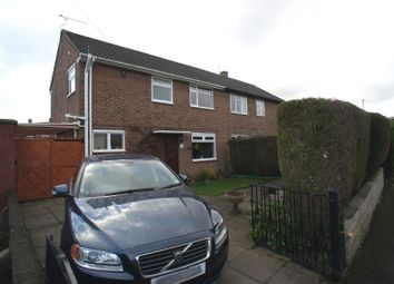 Thumbnail 3 bed semi-detached house to rent in Folkestone Drive, Alvaston, Derby