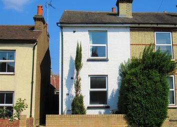 Thumbnail 2 bed end terrace house to rent in Oakhill Road, Sutton, Surrey