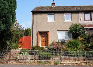 Thumbnail 2 bedroom end terrace house for sale in Finlaggan Place, Dundee