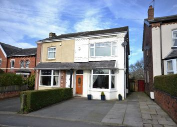 Thumbnail Property for sale in The Common, Parbold
