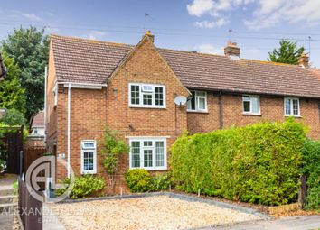 Thumbnail 3 bed end terrace house for sale in Hallmead, Letchworth Garden City