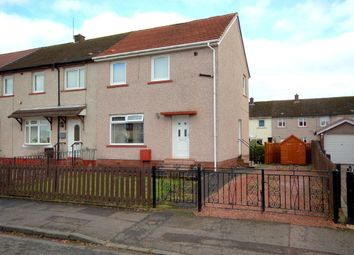 Thumbnail 2 bed end terrace house for sale in Juniper Road, Uddingston, Glasgow
