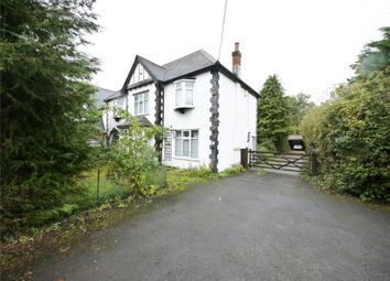 Thumbnail 4 bed detached house for sale in Nags Head Lane, Brentwood, Essex