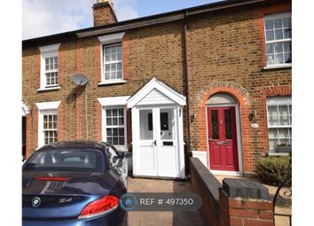 Thumbnail 2 bed terraced house to rent in Tanners Lane, Barkingside, Ilford