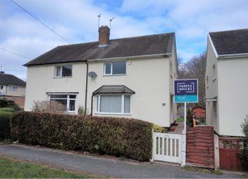 Thumbnail 3 bedroom semi-detached house to rent in Summerwood Lane, Nottingham
