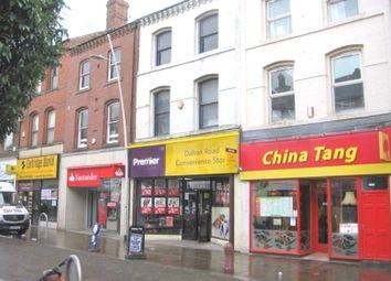Thumbnail Retail premises for sale in 227 Dalton Road, Barrow-In-Furness, Cumbria