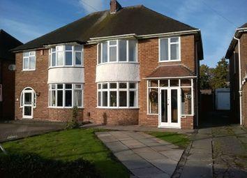 Thumbnail 3 bedroom semi-detached house for sale in Springfield Road, Castle Bromwich, Birmingham
