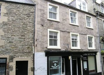 Thumbnail 1 bed flat for sale in 6/2 Crosswynd, Hawick