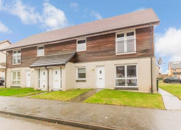 Thumbnail 2 bed flat for sale in Mckelvie Road, Oban