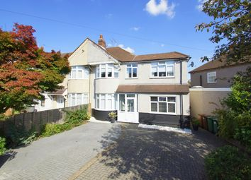 Thumbnail 5 bed end terrace house for sale in Northumberland Avenue, Welling