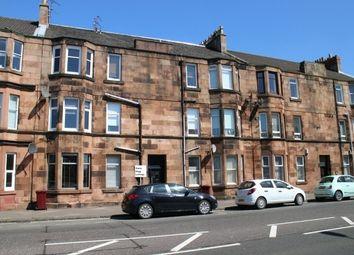 Thumbnail 1 bed flat to rent in Burnbank Road, Hamilton