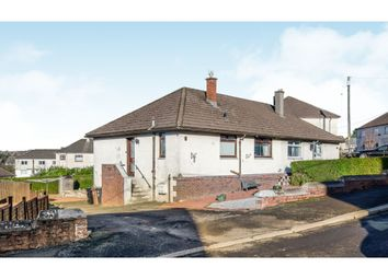 Thumbnail 2 bed semi-detached bungalow for sale in Glencairn, Cumnock