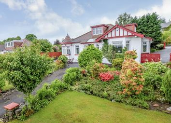 Thumbnail 4 bed detached house for sale in Pine Grove, Western Road, Auchterarder