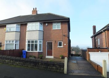 Thumbnail 3 bedroom semi-detached house for sale in Holdings Road, Norfolk Park, Sheffield