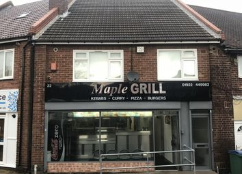 Thumbnail Retail premises to let in Mayple Drive, Walsall