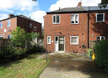 Thumbnail 3 bed end terrace house for sale in Dial Way, Sheffield