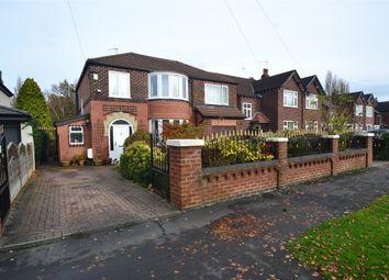 4 bed detached house for sale in Cavendish Road, Hazel Grove, Stockport SK7
