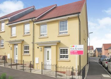 2 bed end terrace house for sale in Grenville Road, Yeovil BA21