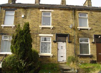 Thumbnail 2 bedroom end terrace house to rent in Heidelberg Road, Heaton/Bradford