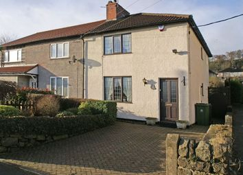 Thumbnail 2 bed property to rent in 92, The Common, Crich, Derbyshire