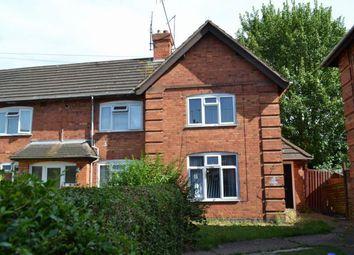 Thumbnail 2 bedroom end terrace house for sale in Carlton Gardens, Kingsley, Northampton