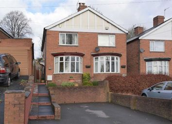 Thumbnail 2 bedroom semi-detached house for sale in Delph Road, Brierley Hill, Brierley Hill