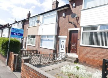 Thumbnail 2 bed terraced house to rent in Nancroft Mount, Armley, Leeds