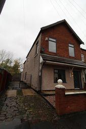 Thumbnail 3 bed end terrace house for sale in Liverpool Road, Platt Bridge, Wigan
