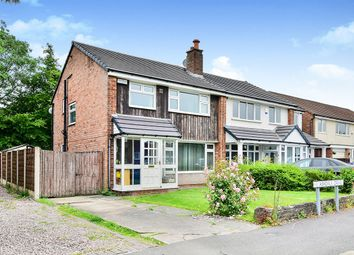 Thumbnail 3 bed semi-detached house for sale in Ashdale Drive, Heald Green, Cheadle, Cheshire