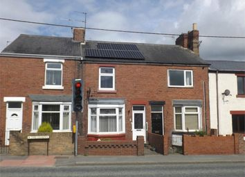 Thumbnail 2 bed terraced house for sale in The Leazes, Bowburn, Durham