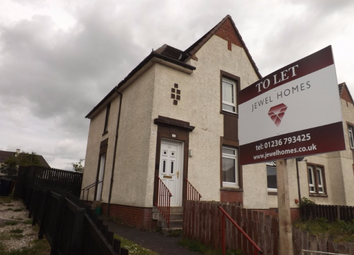 Thumbnail 2 bed flat to rent in Mcculloch Avenue, Viewpark, North Lanarkshire, 6Jn