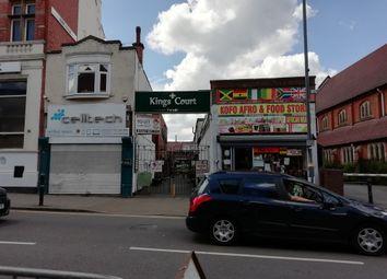 Thumbnail Retail premises to let in Kings Court, High Street, Kings Heath, Large Retail Unit
