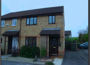 Thumbnail 3 bed end terrace house to rent in Pye Croft, Bradley Stoke, Bristol