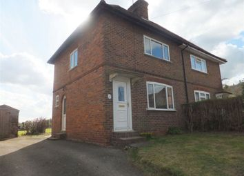Thumbnail 2 bed semi-detached house to rent in Mesne Way, Shoreham, Sevenoaks