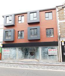 Thumbnail Retail premises to let in Taff Street, Pontypridd