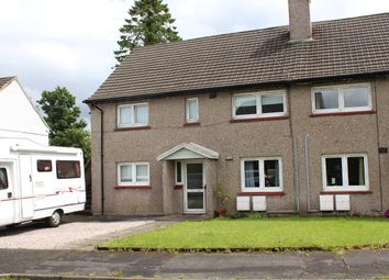 Thumbnail 2 bed flat to rent in Mains Avenue, Helensburgh