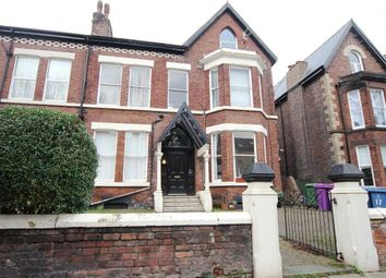 Thumbnail 2 bedroom flat to rent in Waverley Road, Aigburth, Liverpool, Merseyside