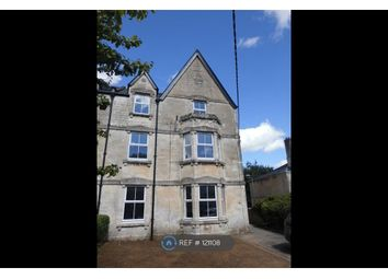 Thumbnail 1 bed flat to rent in Trowbridge Road, Bradford On Avon