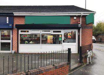 Thumbnail Retail premises for sale in Eccles M30, UK
