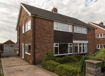 Thumbnail 3 bed property for sale in Yew Drive, Bottesford, Scunthorpe