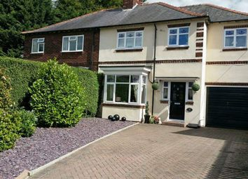 Thumbnail 5 bed semi-detached house for sale in The Feathers, Northallerton, North Yorkshire